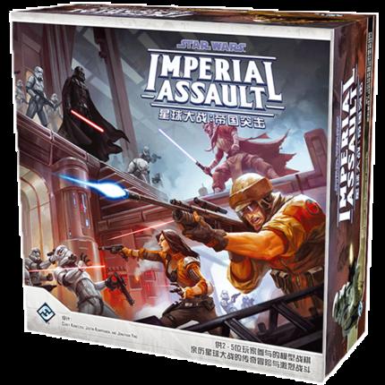 Star Wars星球大战:帝国突击